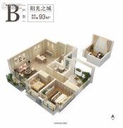 华丽家族太湖汇景3室2厅1卫93平方米户型图