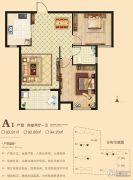 海悦名门2室2厅1卫92--94平方米户型图