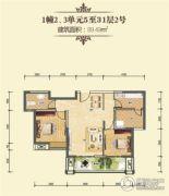 绵阳CBD万达广场2室2厅1卫89平方米户型图