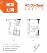 阳光城・MODO1室2厅1卫35--36平方米户型图