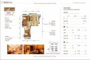 王家湾中央生活区3室2厅1卫103平方米户型图