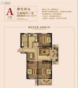 明珠・万福新城3室2厅1卫125--127平方米户型图
