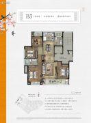 绿城义乌桃花源4室2厅3卫146平方米户型图