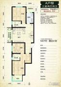 鑫界9号院3室2厅2卫114平方米户型图