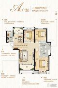 锦艺金水湾3室2厅2卫135平方米户型图