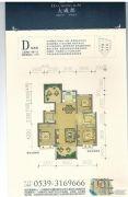 阜丰・大成郡3室2厅1卫119平方米户型图