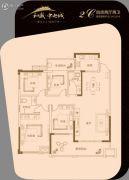 和盛・中央城4室2厅2卫145平方米户型图