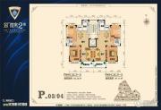 名门世家2室2厅1卫85--90平方米户型图