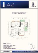 亿力国际广场3室2厅2卫127平方米户型图