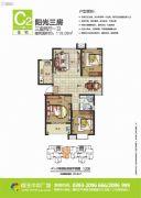 恒丰中央广场3室2厅1卫119平方米户型图