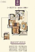 明泰城3室2厅1卫88平方米户型图