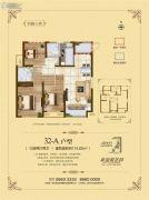 新加坡花园3室2厅2卫114平方米户型图
