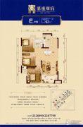 盛世华府3室2厅1卫92平方米户型图