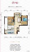 金科时代中心2室2厅1卫77平方米户型图