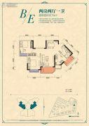 恒大香山华府2室2厅1卫79平方米户型图