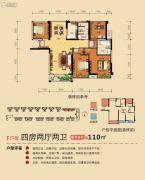 东盟华府4室2厅2卫110平方米户型图