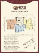 十堰恒大城3室2厅1卫100平方米户型图
