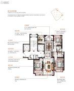 维科望江府4室2厅2卫129平方米户型图