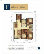 呼和浩特富力城4室2厅2卫157平方米户型图