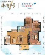 海湾1号2室2厅1卫87平方米户型图