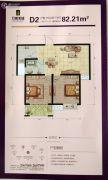 万隆美域2室2厅1卫82平方米户型图