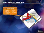 施南古城规划图