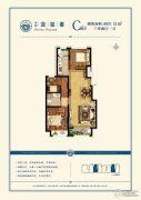 中远泷玺�_3室2厅1卫97平方米户型图