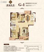 宏润花园3室2厅2卫129平方米户型图