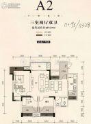江湾国际3室2厅2卫110平方米户型图