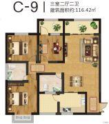 美伦山水华府3室2厅2卫116平方米户型图
