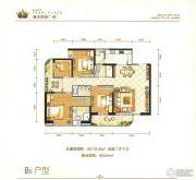 滇池明珠广场4室2厅3卫172平方米户型图