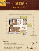 韶关摩尔城3室2厅2卫122平方米户型图