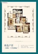 恒大翡翠华庭3室2厅1卫90平方米户型图
