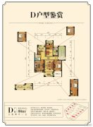 金厦银湖城3室2厅1卫88平方米户型图