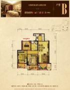 信达香格里3室2厅1卫91平方米户型图