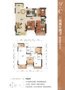 大唐世家3室2厅2卫84平方米户型图