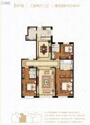 中海城市广场3室2厅3卫240平方米户型图