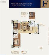 世达广场2室2厅2卫100--105平方米户型图