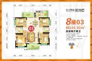 东方明珠・阳光橙4室2厅2卫145平方米户型图