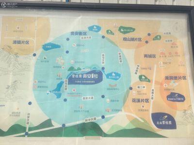 碧桂园・贵安1号