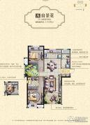 绿地香奈3室2厅2卫115平方米户型图