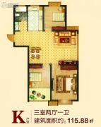 港利・锦绣江南3室2厅1卫115平方米户型图