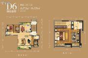 德商御府天骄4室3厅3卫172平方米户型图