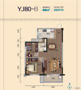 碧桂园・官厅湖2室2厅1卫84平方米户型图
