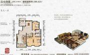 明清二十三坊4室3厅4卫286平方米户型图