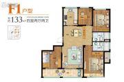 绿城・梧桐园4室2厅2卫100--133平方米户型图