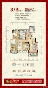 中央家园4室2厅2卫139平方米户型图
