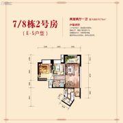 恒大御龙天峰2室2厅1卫76平方米户型图