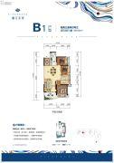 丽江东岸3室2厅2卫109平方米户型图