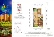 金科城3室2厅1卫85平方米户型图
